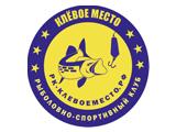 Кубок РСК Клёвое Место  2019