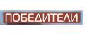 "Итоги конкурса ""Красавица-рыбачка"""