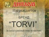"""По итогам участия в выставке """"Охота и рыболовство на Руси"""""""