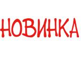 Новинка! Сапоги из ЭВА +ПУ Torvi Т -40 С