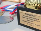 Чемпионат городского округа Электросталь 2021