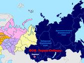 Torvi в Сибири