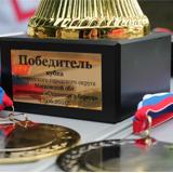 Кубок Богородского городского округа Московской области 2021